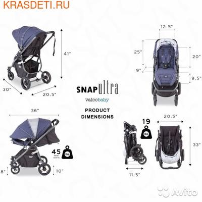 Коляска Valco baby Snap 4 Ultra (фото, вид 6)