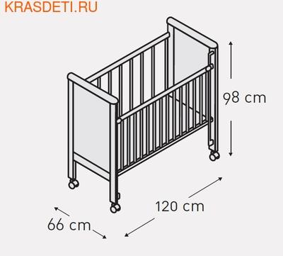Кроватка 120x60 Micuna Sweet Bear Basic + Матрас полиуретановый СН-620 (фото, вид 2)