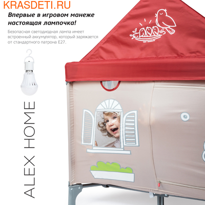 Манеж-домик Happy Baby Alex Home (фото, вид 1)