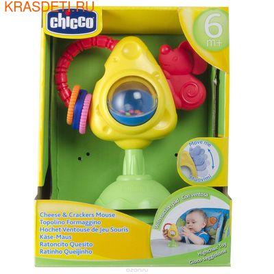 """Игрушка для стульчика Chicco """"Мышка с сыром и крекерами"""" (фото, вид 1)"""