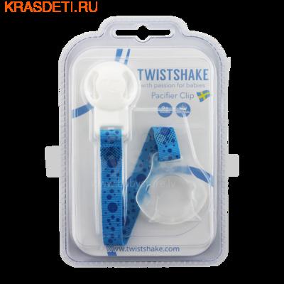 Клипса для пустышки Twistshake (фото, вид 1)