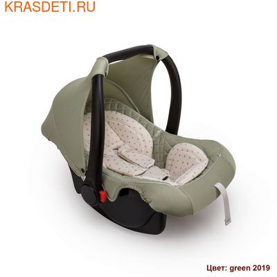 Автокресло Happy baby SKYLER V2 (0-13 кг) (фото, вид 1)