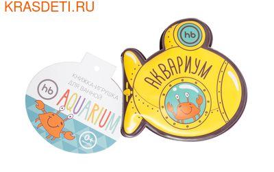 Happy Baby AQUARIUM Книжка для ванной (фото, вид 2)