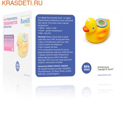 Ramili Детский термометр для ванной Ramili Duck (фото, вид 2)