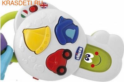 Chicco игрушка Говорящий ключик (фото, вид 1)