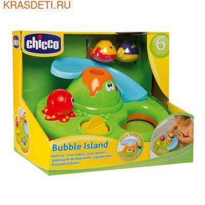 Chicco Игрушка для ванны «Остров с пузырьками» (фото, вид 1)