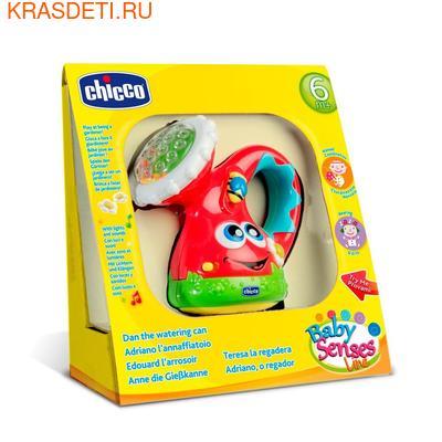 Chicco Электронная игрушка «Лейка» (фото, вид 1)
