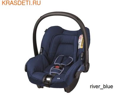 Автокресло Maxi-Cosi Citi (фото, вид 4)