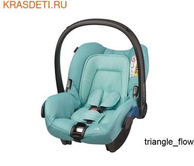 Автокресло Maxi-Cosi Citi (фото, вид 5)