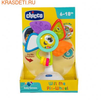 Chicco Игрушка развивающая Will the Pinwheel (на стульчик для кормления) 6м+ (фото, вид 1)