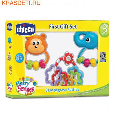 Chicco Набор игрушек-погремушек Baby Senses 3+ (фото, вид 1)
