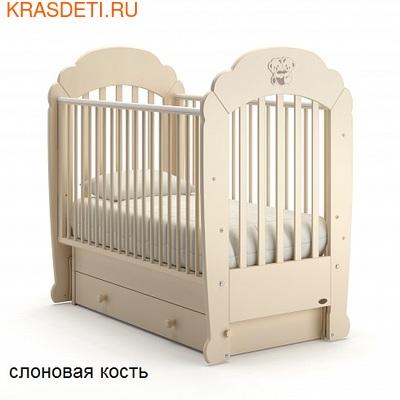 Nuovita Детская кровать Parte swing поперечный (фото, вид 1)