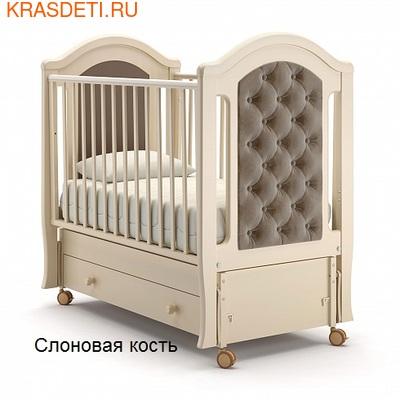 Nuovita Детская кровать Grazia swing продольный (фото, вид 1)
