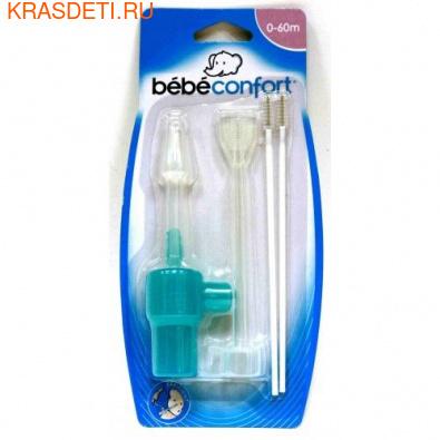 Аспиратор Bebe Confort с силиконовым наконечником 0 - 60 месяцев (фото, вид 1)