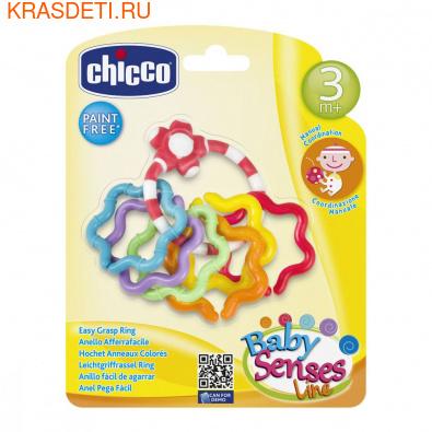 """Chicco Игрушка-погремушка Chicco """"Кольца"""" 3м+ (фото, вид 1)"""