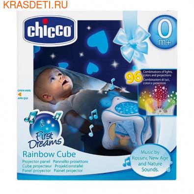 """Chicco Игрушка-проектор в виде куба Chicco """"Радуга"""", 0м+ (фото, вид 6)"""