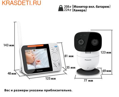 Видеоняня Panasonic KX-HN3001 (фото, вид 4)