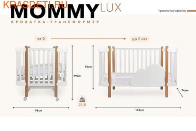 Кроватка-трансформер Happy Baby Mommy Lux (фото, вид 2)