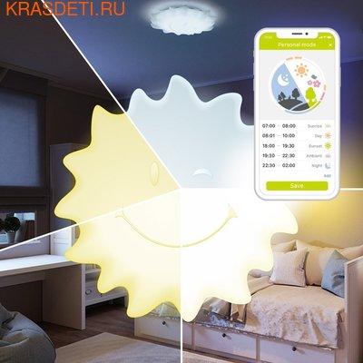Agu Baby Смарт лампа естественного света (фото, вид 3)