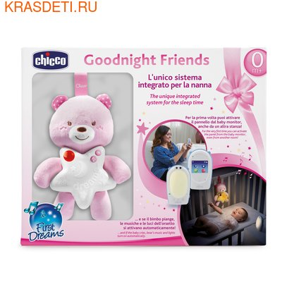 Chicco набор с радионяней First Dreams «Спокойной ночи, медвежонок» (фото, вид 1)