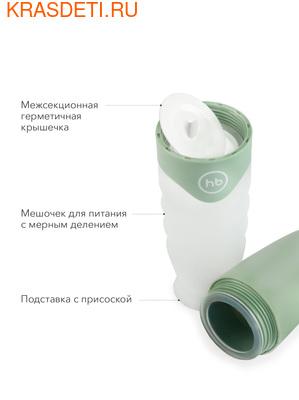 Ложка-дозатор (фото, вид 1)