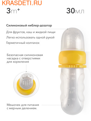 Ниблер-дозатор (фото, вид 2)