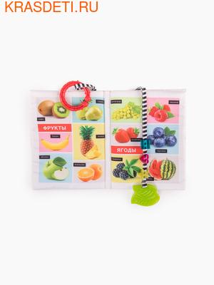 Книжка-игрушка ВКУСНАЯ ЕДА (фото, вид 1)