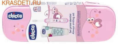 Набор для чистки зубов Chicco 12м+ (фото, вид 1)