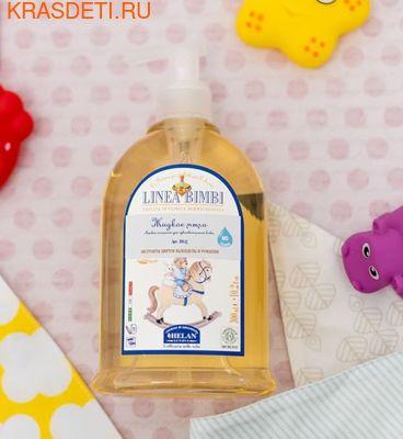 Linea Bimbi Детское жидкое мыло, 300 мл. (фото, вид 1)