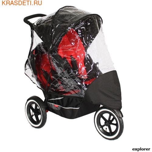 Дождевик для колясок Phil and Teds с доп. сиденьем (фото, вид 2)