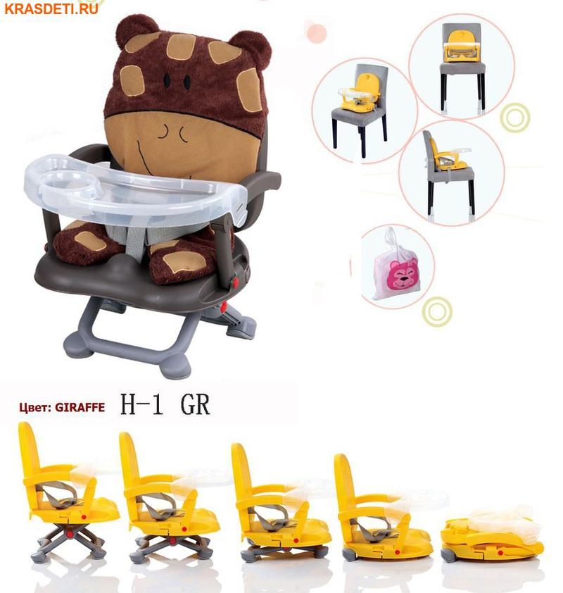 BABIES Стульчик для кормления H-1 (фото, вид 1)