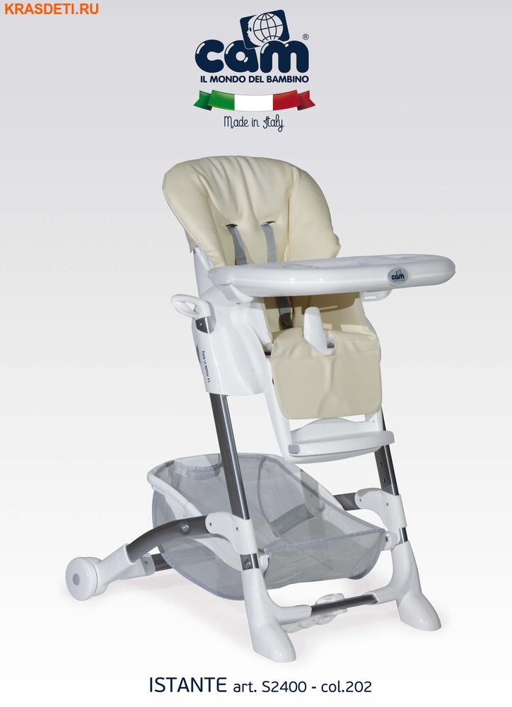 CAM Istante (Италия) Стульчик для кормления в комплекте с игрушками и мягким вкладышем (фото, вид 4)