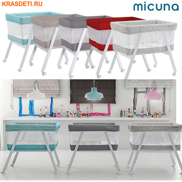 Колыбель Micuna Fresh Mini MO-1560 (фото, вид 2)