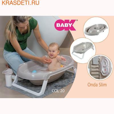 Ванна детская OK BABY складная ONDA SLIM (фото, вид 2)