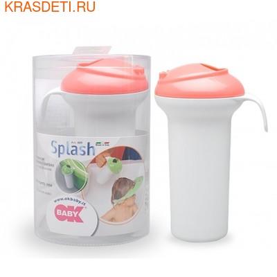 Кувшин-лейка для купания Ok Baby Splash (фото, вид 1)