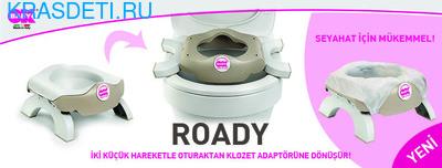 Детский дорожный горшок Ok baby Roady (фото, вид 2)