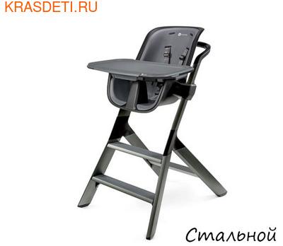 Стульчик для кормления 4 moms High-chair (фото)