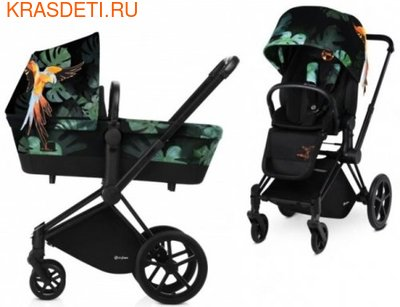Коляска Cybex PRIAM LUX III BIRDS OF PARADISE (2в1) 2019 г
