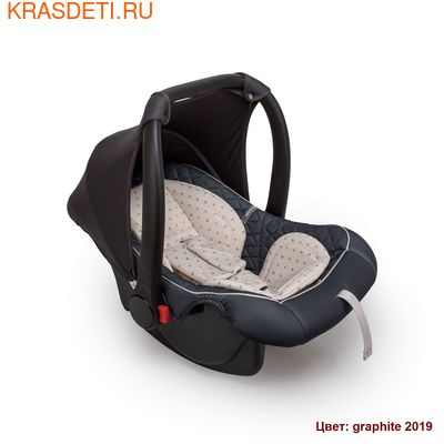Автокресло Happy baby SKYLER V2 (0-13 кг) (фото)