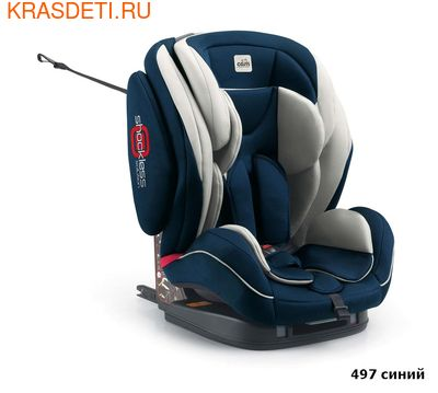 Автокресло Cam Regolo Isofix (9-36 кг)