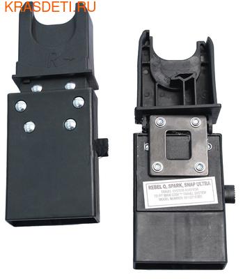 Адаптер Valco Baby Rebel Q, Zee Spark, Snap 4 Ultra для установки автокресла Maxi-Cosi