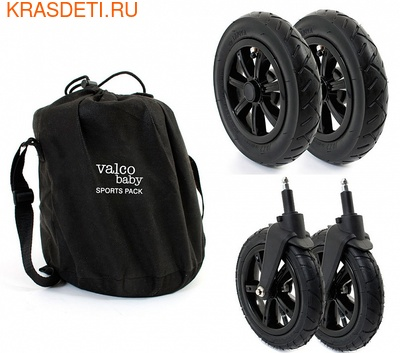 Комплект надувных колес Valco Baby Sport Pack для Snap 4 (фото)