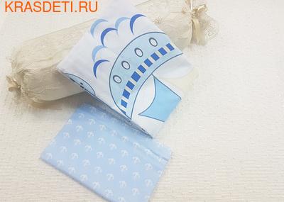 Комплект постельного белья (3 предмета) для мальчика