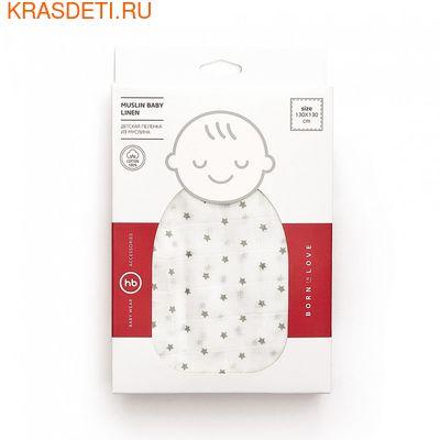 Пеленка Happy Baby муслиновая Звезды (фото)