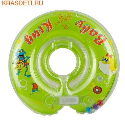 Круг на шею для купания малышей Baby-Krug, 0+ (фото)