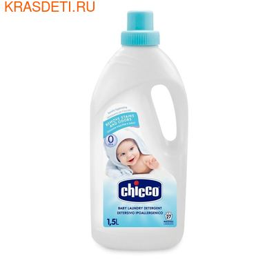 Chicco Средство для стирки детского белья
