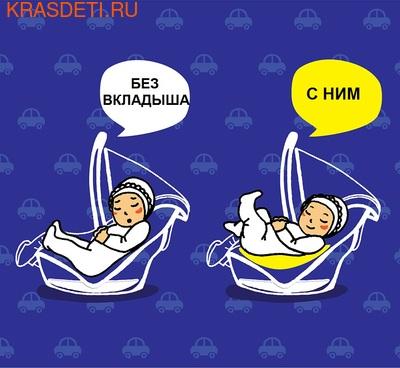 вкладыш в детское автокресло для новорожденных автомалыш (фото)
