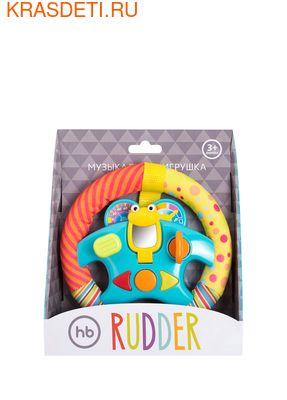 Happy Baby RUDDER Музыкальная игрушка от 3 месяцев (фото)