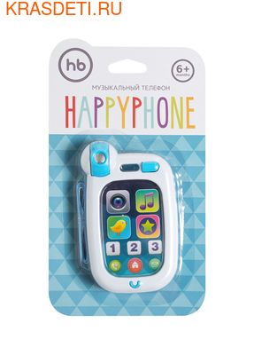 Happy Baby HAPPY PHONE Развивающая игрушка от 6 месяцев (фото)