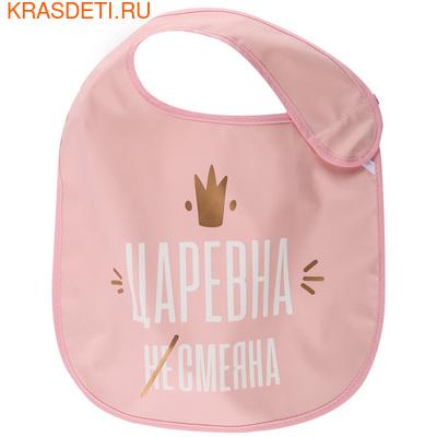 Нагрудник на липучке WATER-PROOF BABY BIB Happy Baby